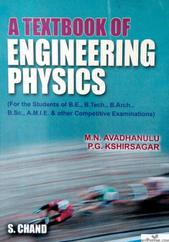 A Textbook Of Engineering Physics (ForcThe Students Of B.E., B.Tech., B.Arch., B.Sc., A.M.I.E. and Other Competitive Examinations