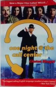 ONE NIGHT @ THE CALL CENTRE (English) 1st Edition
