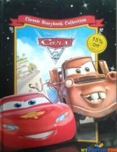 Disney Pixar Cars 2: Classic Storybook Collection