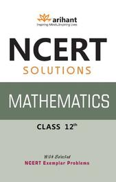 NCERT Solutions Mathematics for Class 12th