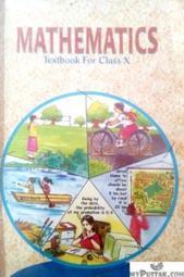 NCERT MATHEMATICS Textbook For Class 10 (English)