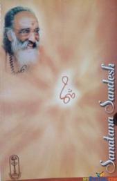 Sanatana sandesh By NA