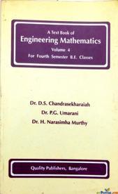 A Textbook of Engineering Mathematics Volume 4
