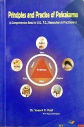 PRINCIPLES AND PRACTICE OF PANCAKARMA