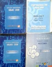 PATHFINDER STUDY MATERIAL PACK OF 28 BOOKS FOR WBJEE