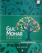 Gul Mohar: Reader 4