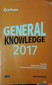 General Knowledge 2017 'Knowledge Capsule' in General Awarness and Current Affairs'