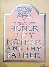 honorary thy mother and thy father By Parvati Devi dasi