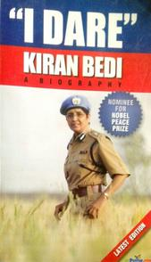 I Dare! Kiran Bedi: A Biography English