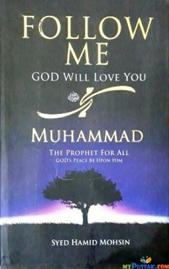 MUHAMMAD THE PROPHET FOR ALL