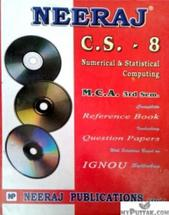 Numerical and Statistical Computing