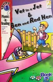 VET IN A JET AND BEN AND RED HEN BOOK 2 By MAY S.M. MAH
