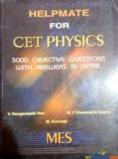 Helpmate for CET Physics 3,000 objective questions with answers in details volume 2 P.U. syllabus By V Ranganayaki Rao