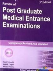 REVIEW OF POST GRADUATE MEDICAL ENTRANCE EXAMINATIONS IN ENGLISH VOL-2 By AMIT TRIPATHI