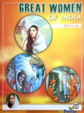 Great women of India Pictorial 5 By DR. (MRS) S Ramani