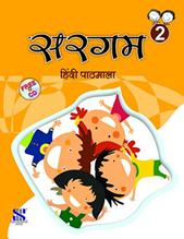 Sargam (Textbook) - 2: Educational Book By Geeta Buddhiraja,Jayashree Iyengar