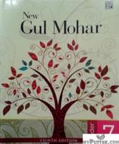 New Gul Mohar Reader 7