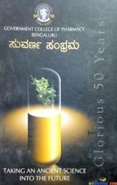 Government college of pharmacy bengaluru 50 suvarna sambhrama By NA
