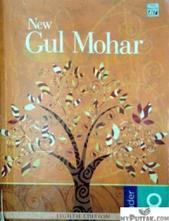 New Gul Mohar Reader 8