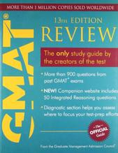GMAT 13th Edition Review: The only Study Guide by the Creators of the Test: The Official Guide (With CD ROM)