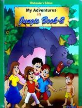 MY ADVENTURES IN JUNGLE BOOK 2