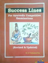 SUCCESS LINES FOR AYURVEDIC COMPETITIVE EXAMINATIONS