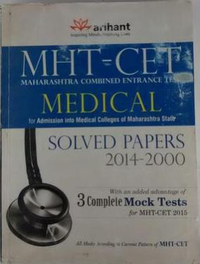 MHT-CET medical entrance exam solved papers and mock tests 2014-2000 By Na
