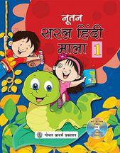 Nootan Saral Hindi Mala Part 1 By D.V. Singh,A.K. Mishr,Bahvana Tyagi
