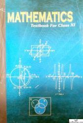 NCERT Mathematics Textbook For Class 11