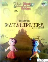Chhota Bheem and KKrishna in The Movie Pataliputra City of The Dead