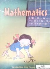 NCERT Mathematics textbooks for class 6