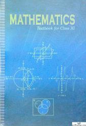 NCERT Mathematics Textbook For Class 11 (English) NCERT