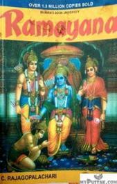 Ramayana (English) by Rajagopalachari