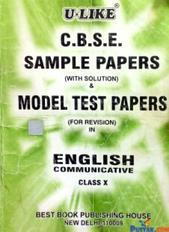 U-like C. B. S. E. Sample papers & model test papers By NA