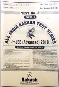 AAKASH ALL INDIA AAKASH TEST SERIES FOR JEE (ADVANCED)-2018 PACK OF 7 TEST PAPERS