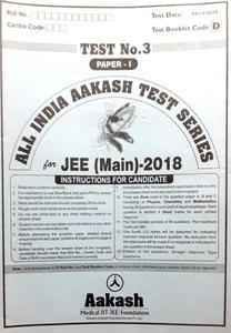 AAKASH ALL INDIA AAKASH TEST SERIES FOR JEE (MAIN)-2018 PACK OF 6 TEST PAPERS
