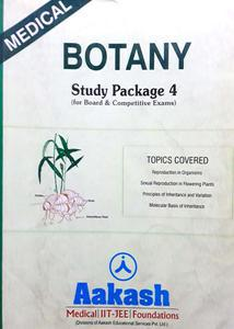 AAKASH BOTANY STUDY MATERIAL FOR MEDICAL ENTRANCE  PACK OF 2 BOOKS
