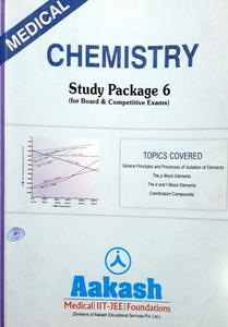 AAKASH CHEMISTRY STUDY MATERIAL FOR MEDICAL ENTRANCE  PACK OF 3 BOOKS