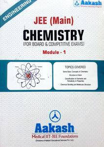 AAKASH ENGINEERING JEE (MAIN) CHEMISTRY PACK OF 3 BOOKS
