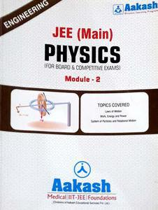 AAKASH ENGINEERING JEE (MAIN) PHYSICS PACK OF 3 BOOKS