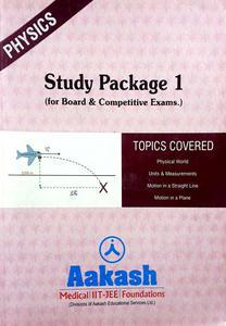 AAKASH STUDY PACKAGE (FOR BOARD AND COMPETITIVE EXAM.) PACK OF 3 BOOKS IN ENGLISH