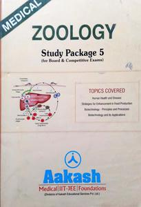 AAKASH ZOOLOGY STUDY MATERIAL FOR MEDICAL ENTRANCE  PACK OF 2 BOOKS