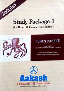 AAKASH ZOOLOGY STUDY PACKAGE (FOR BOARD AND COMPETITIVE EXAM.) PACK OF 3 BOOKS