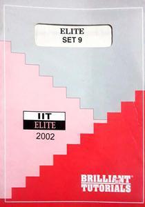 BRILLIANT TUTORIALS IIT ELITE STUDY MATERIAL PACK OF 15 BOOKS