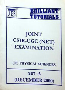 BRILLIANT TUTORIALS JOINT CSIR-UGC (NET) EXAMINATION PHYSICAL SCIENCES STUDY MATERIAL PACK OF 2 BOOKS