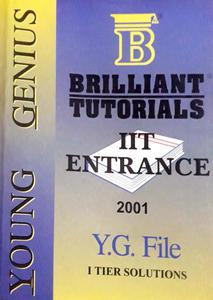 BRILLIANT TUTORIALS YOUNG GENIUS IIT-ENTRANCE STUDY MATERIAL PACK OF 4 BOOKS