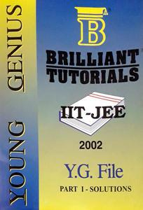 BRILLIANT TUTORIALS YOUNG GENIUS IIT-JEE STUDY MATERIAL PACK OF 2 BOOKS