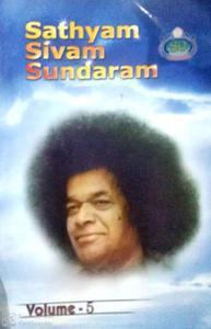 Bhartiya ank Jyotish aur Ashtak Barg in Hindi