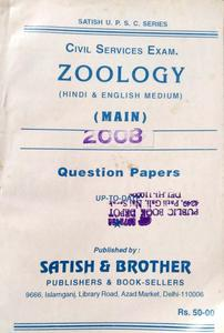 CIVIL SERVICES EXAM.  ZOOLOGY
