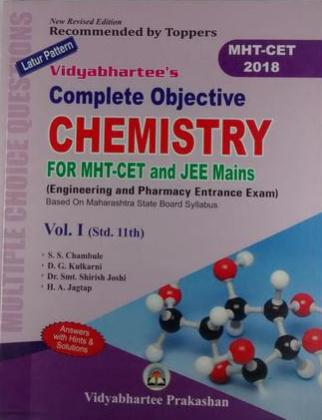 Complete objective chemistry for MHT CET AND JEE MAINS VOLUME 1 CLASS 11